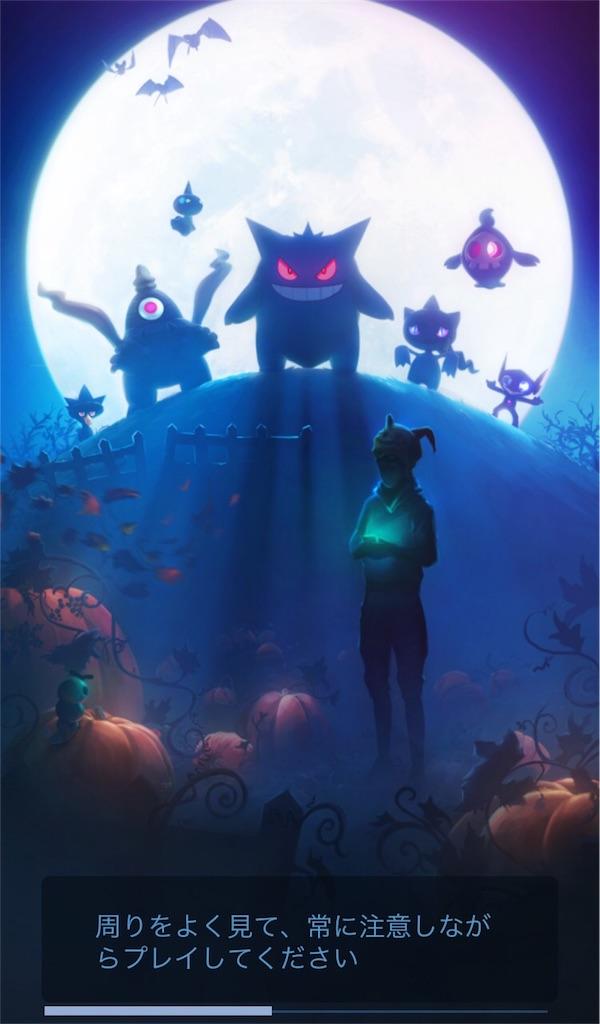f:id:pokemonlemon:20171023105203j:image