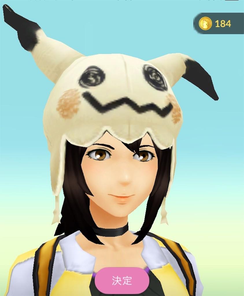 f:id:pokemonlemon:20171023110021j:image