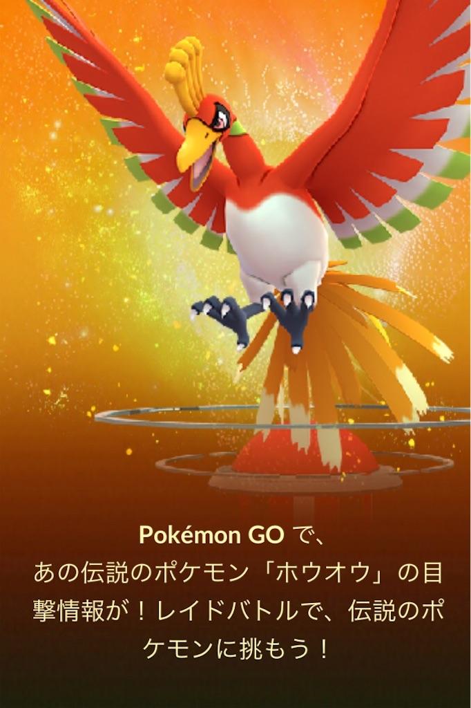 f:id:pokemonlemon:20171205145502j:image