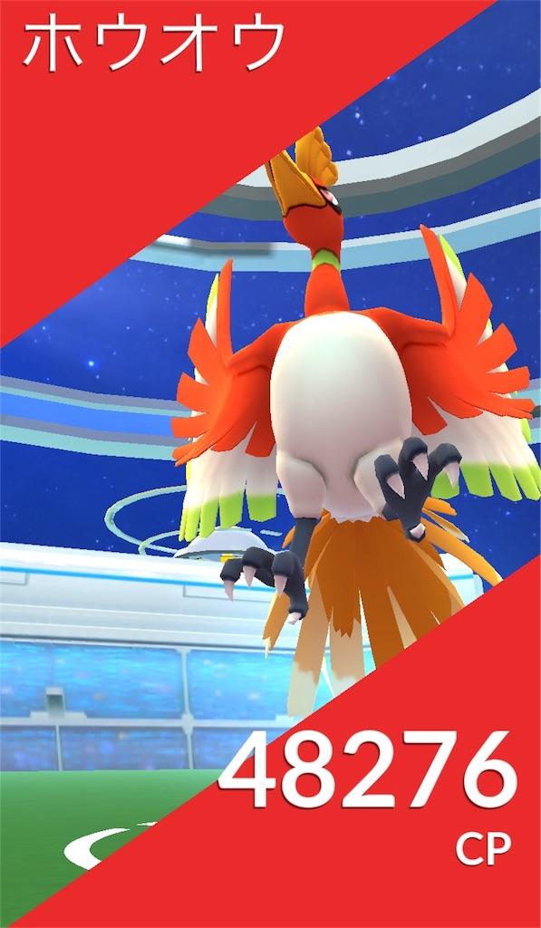 f:id:pokemonlemon:20171205145522j:image