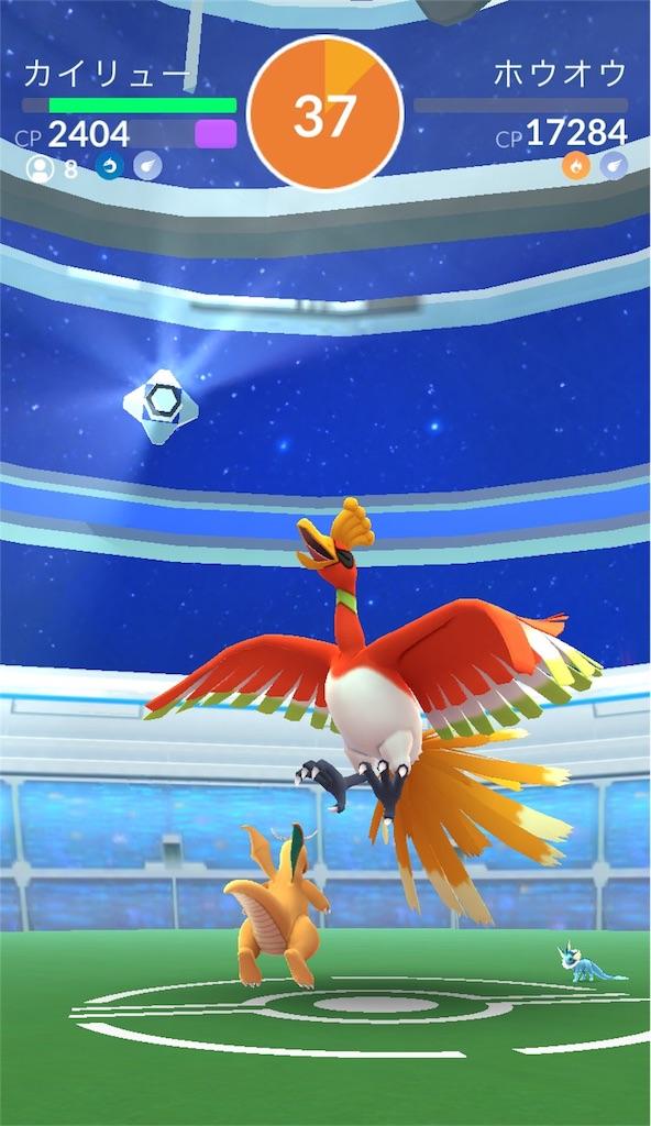 f:id:pokemonlemon:20171205145944j:image