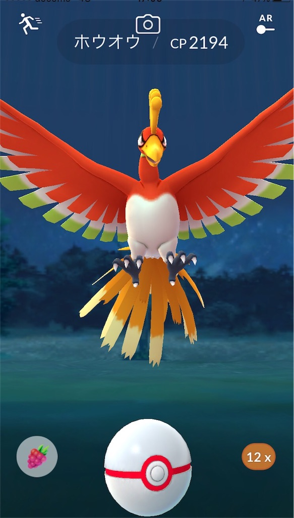 f:id:pokemonlemon:20171205150203j:image