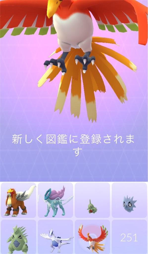 f:id:pokemonlemon:20171205150542j:image