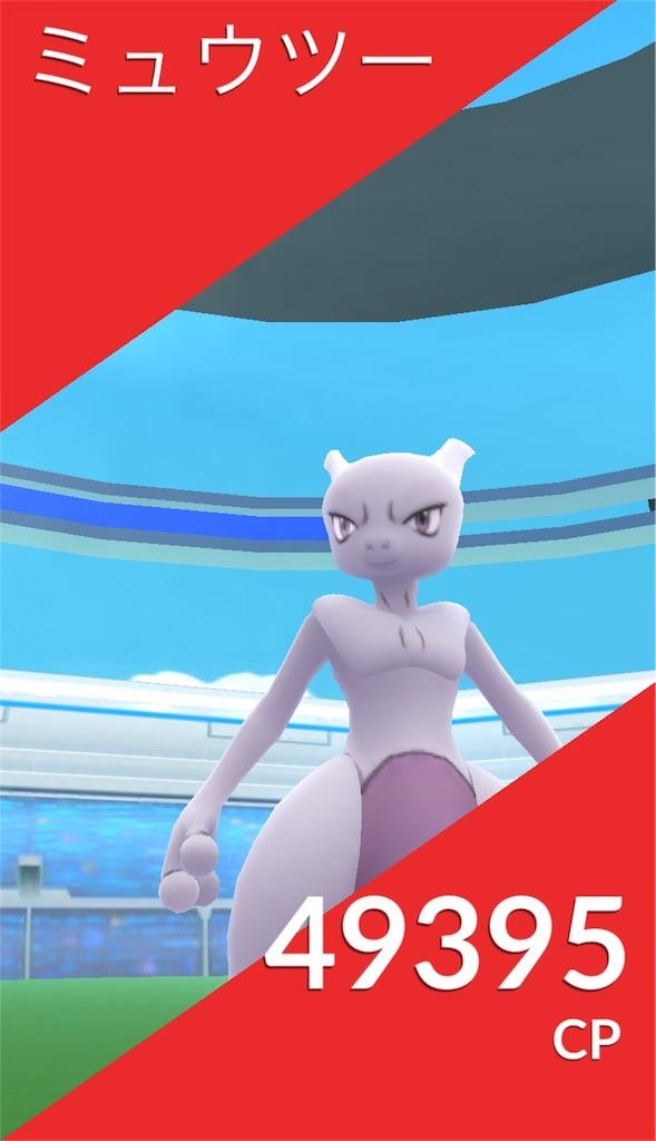 f:id:pokemonlemon:20171206093800j:image
