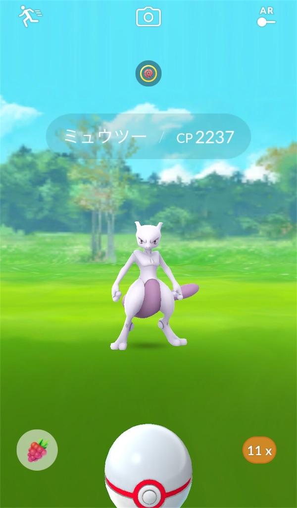 f:id:pokemonlemon:20171206095045j:image
