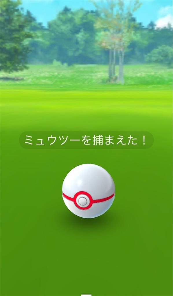 f:id:pokemonlemon:20171206101629j:image