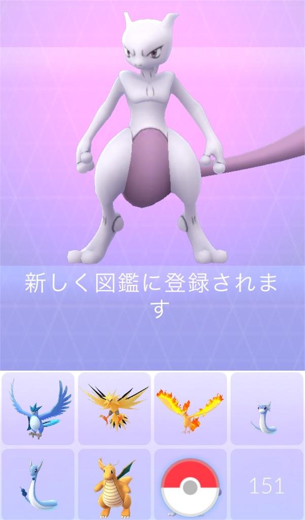f:id:pokemonlemon:20171206101912j:image