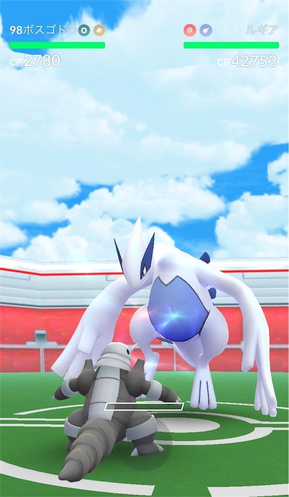 f:id:pokemonlemon:20180330123911j:image