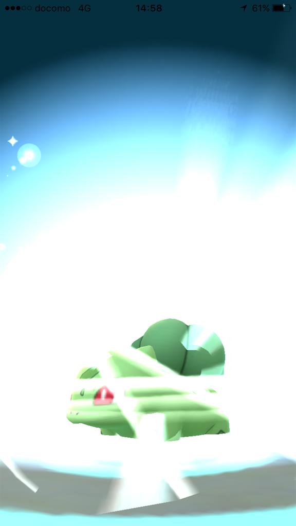 f:id:pokemonlemon:20180404133037p:image
