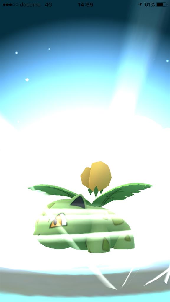 f:id:pokemonlemon:20180404133115p:image