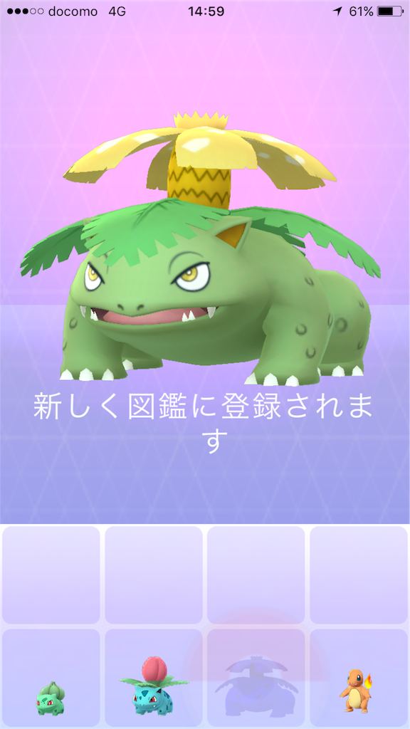 f:id:pokemonlemon:20180404133320p:image