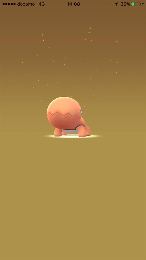f:id:pokemonlemon:20180405105057p:image