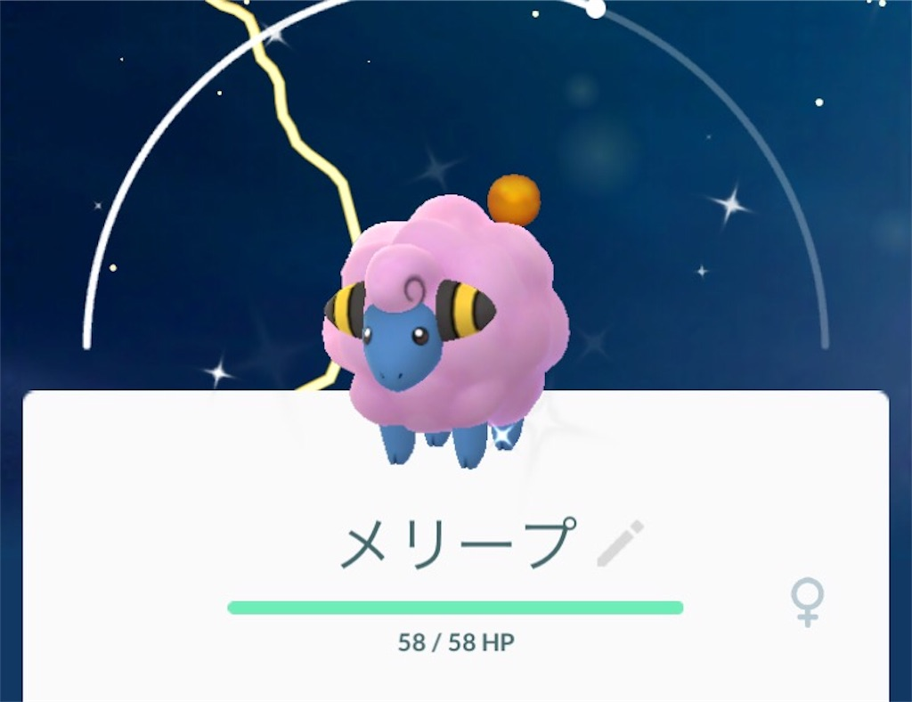 f:id:pokemonlemon:20180501095248j:image