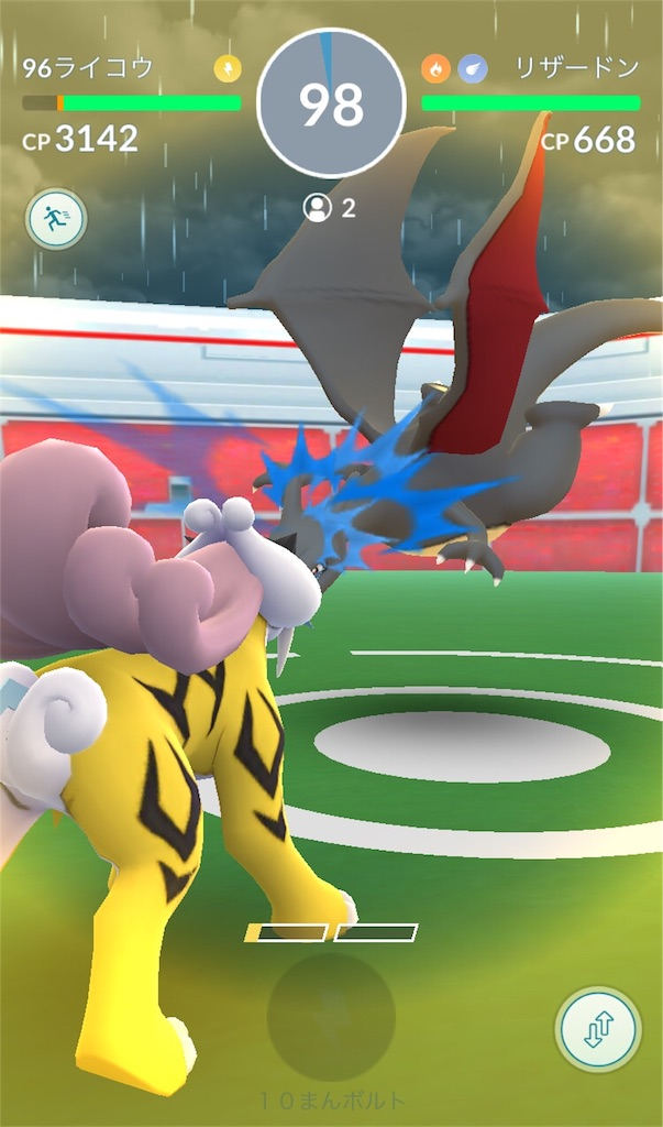 f:id:pokemonlemon:20180523135524j:image