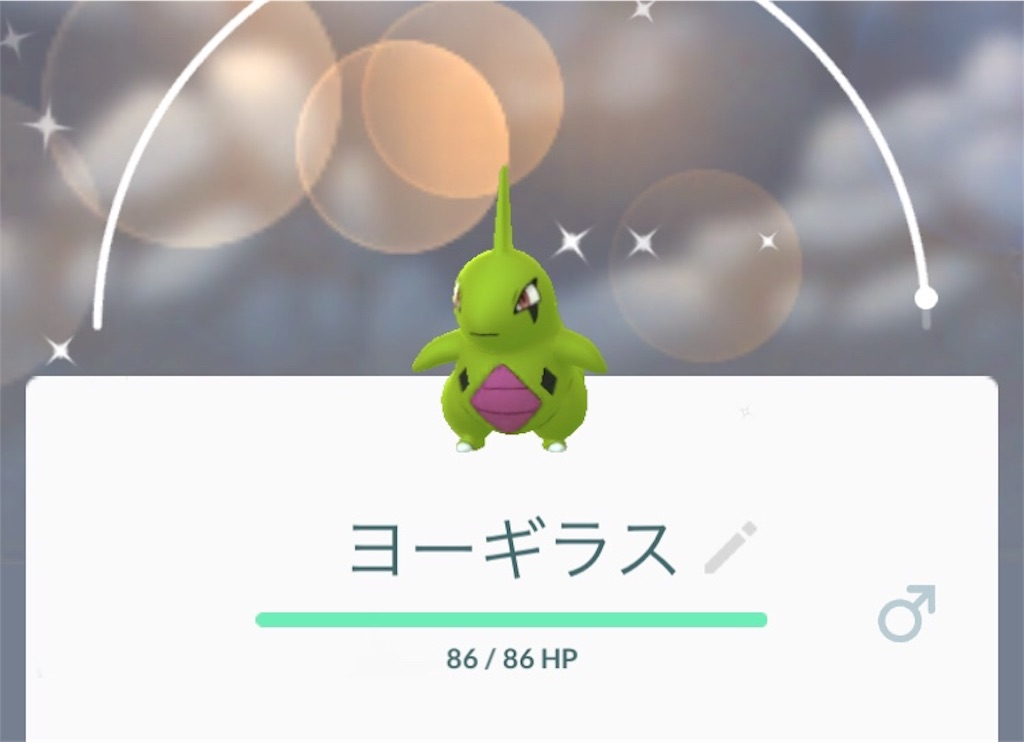 f:id:pokemonlemon:20180622231020j:image