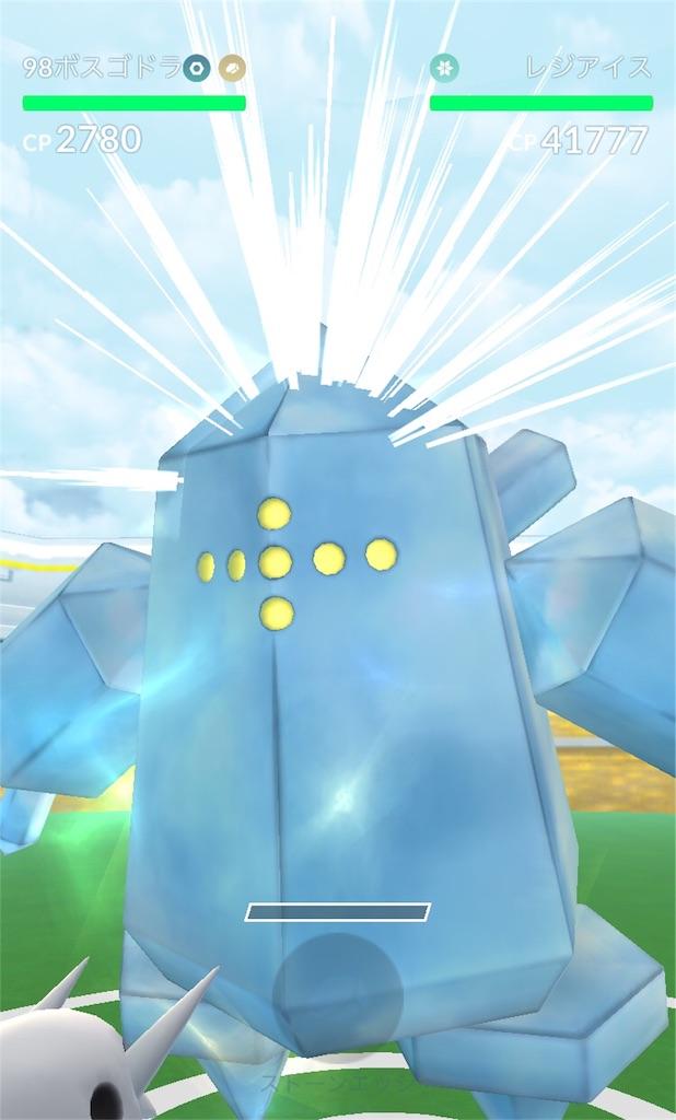f:id:pokemonlemon:20180702113127j:image