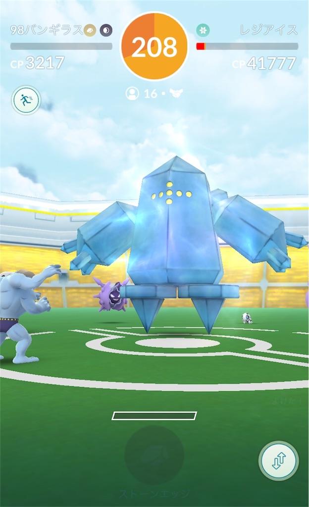 f:id:pokemonlemon:20180702113254j:image