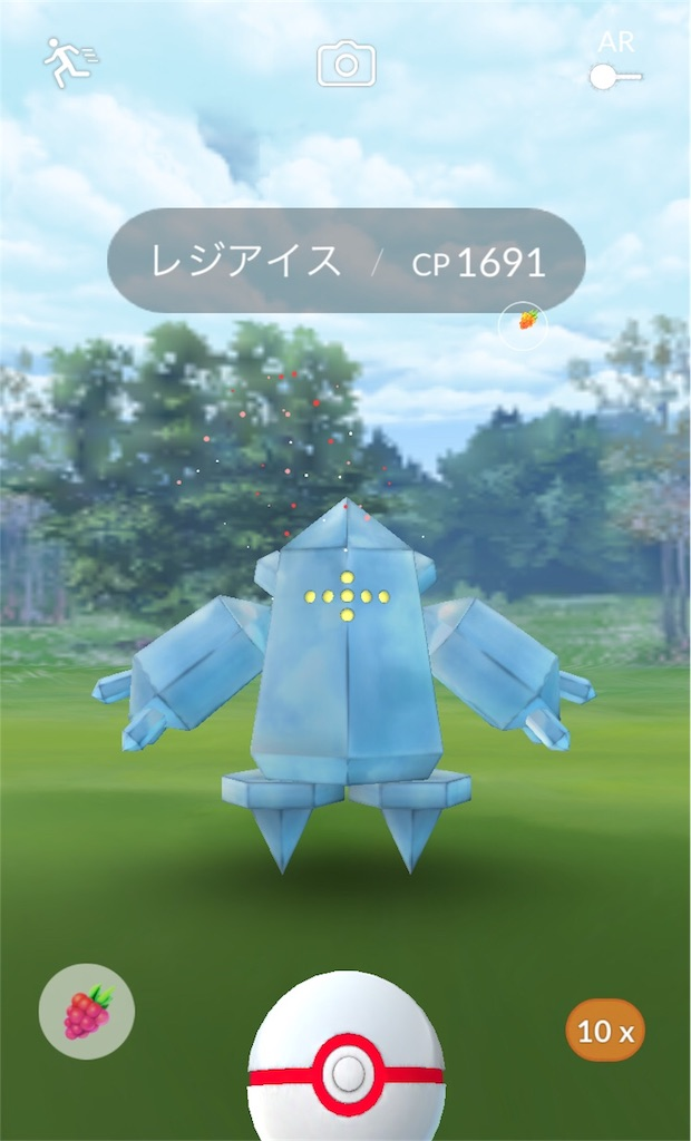 f:id:pokemonlemon:20180702113407j:image