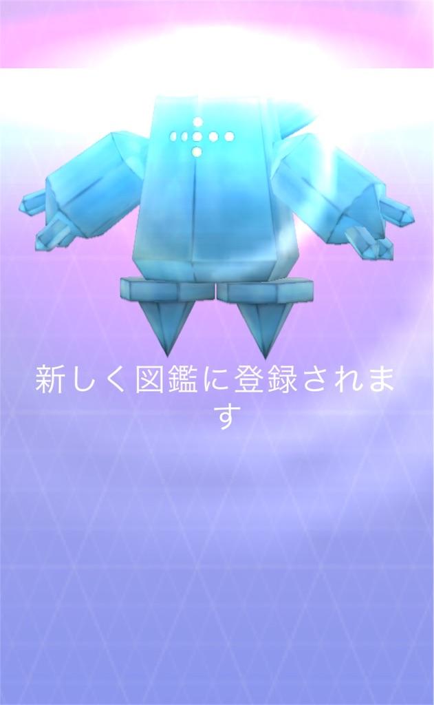 f:id:pokemonlemon:20180702113531j:image
