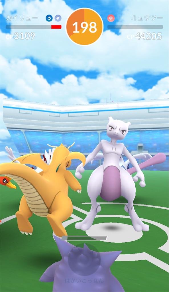 f:id:pokemonlemon:20180712105219j:image