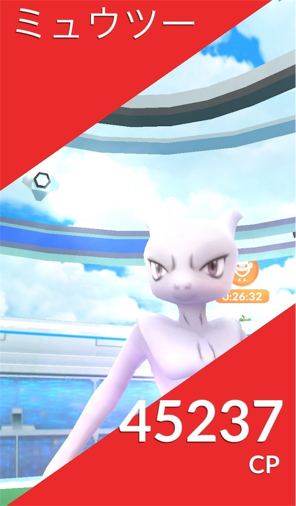 f:id:pokemonlemon:20180712110626j:image