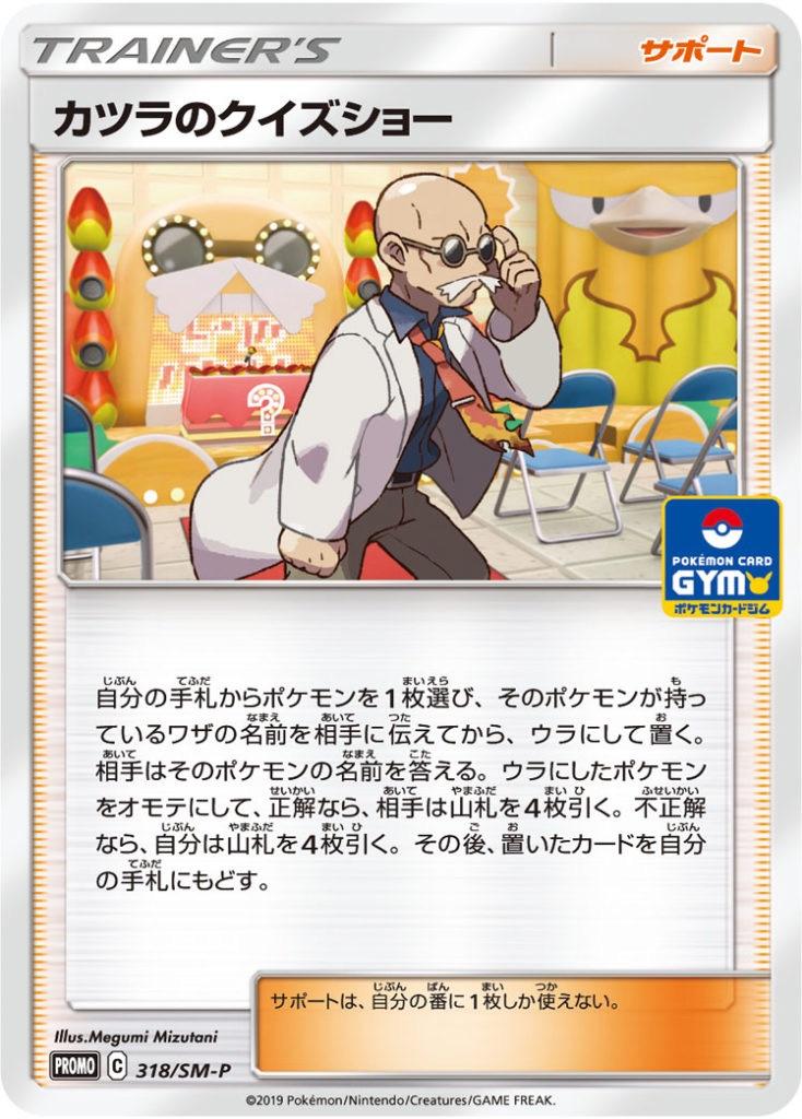f:id:pokemonlemon:20190227224211j:image
