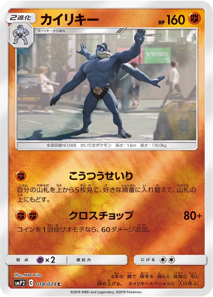 f:id:pokemonlemon:20200918004807j:image