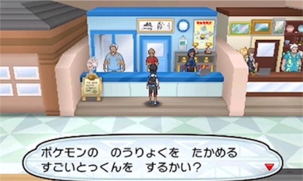 f:id:pokemonmilotic:20161211190348j:image