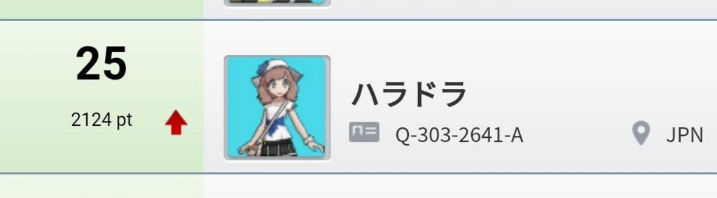 f:id:pokemonmon111:20170516211543j:plain