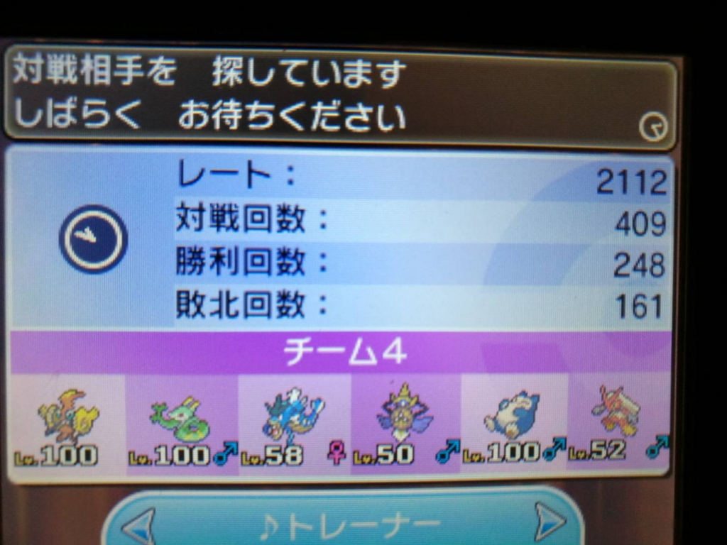 f:id:pokemonmon111:20170516211604j:plain