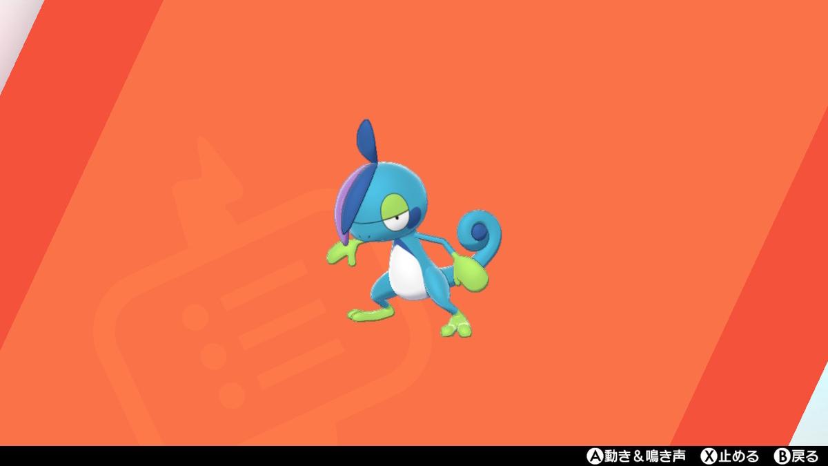 f:id:pokenats:20210131135050j:plain