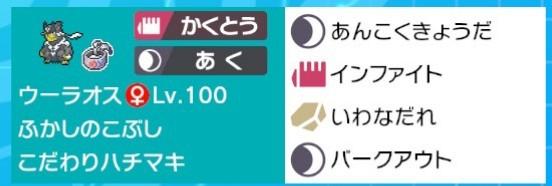 f:id:pokerain:20201003030713j:plain