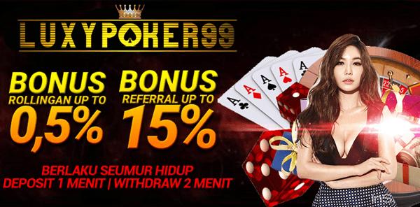 f:id:pokeronline999:20181117163721p:plain
