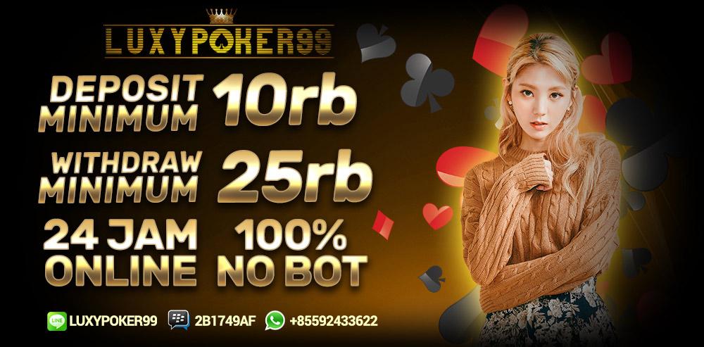 f:id:pokerpaker99:20181207183645j:plain