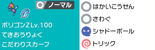 f:id:pokexcel:20200831002316p:plain