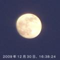 [月]2009/12/30