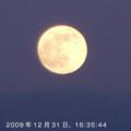 [月]2009/12/31