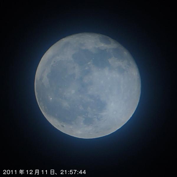 2011/12/11