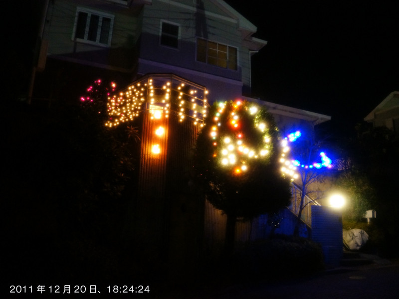 2011/12/21