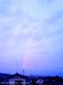 [虹]2012/03/31