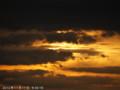 [日の出]2012/11/17