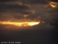 [日の出]2012/11/19