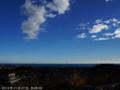 [空]2012/11/27