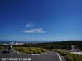 [国営ひたち海浜公園]2013/09/27