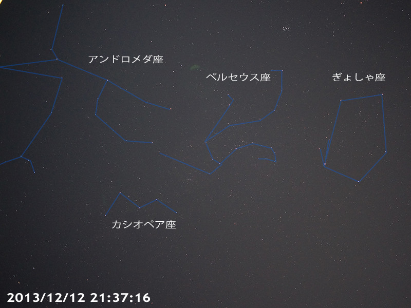21013/12/12