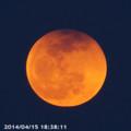 [皆既月食]2014/04/15