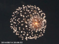 [花火]2014/08/14
