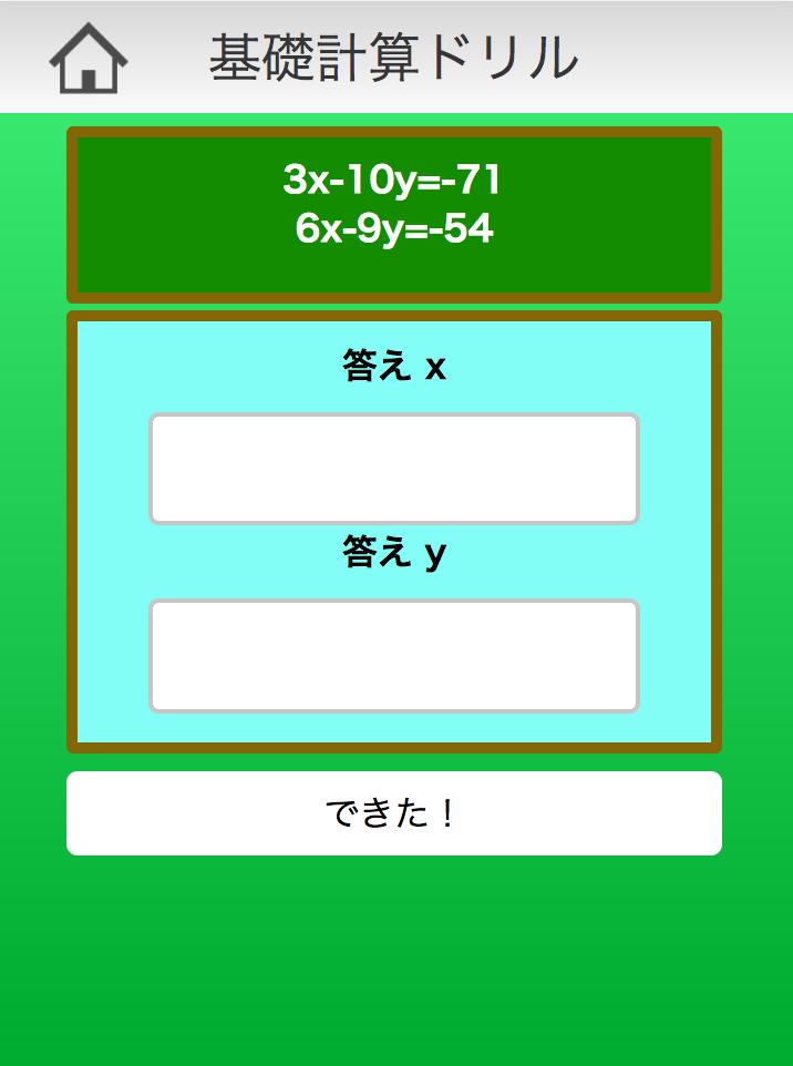 f:id:pokkurutime:20170506101631p:plain:w150:h200