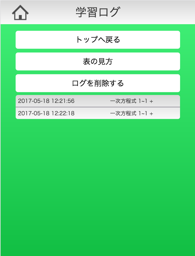 f:id:pokkurutime:20170518130313p:plain:w200
