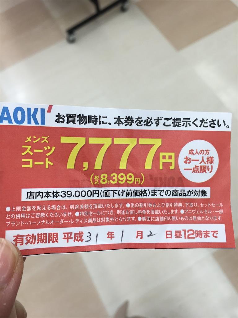 f:id:poko-a-poko:20190102222341j:image